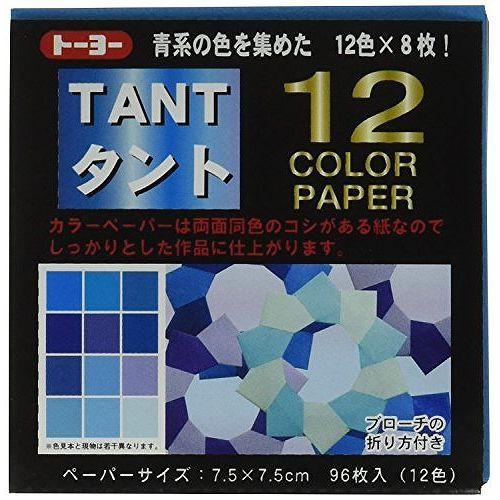 トーヨー 折紙タント12カラーペーパー 68202