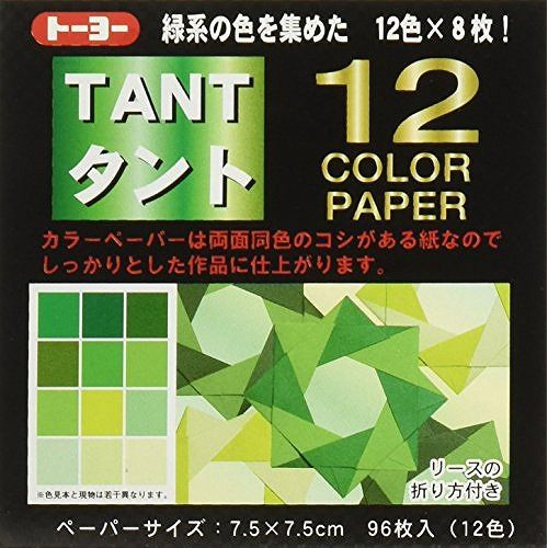トーヨー 折紙タント12カラーペーパー 68204