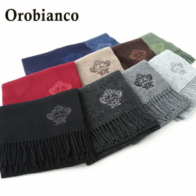 オロビアンコ マフラー OROBIANCO 無地タイプ 201...