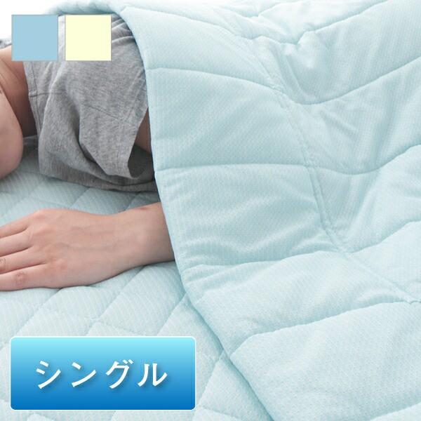 京都西川 接触冷感 キルトケット シングル 瞬間 ...