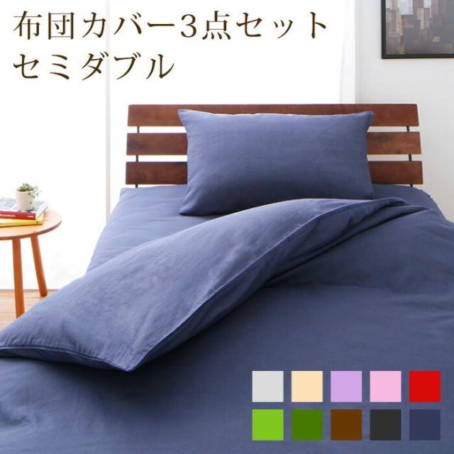 天然素材のコットン100%!10色×5サイズから選べる...