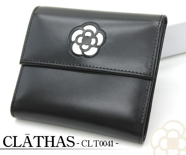 CLATHAS クレイサス 黒×白カメリア 2つ折り財布 ...