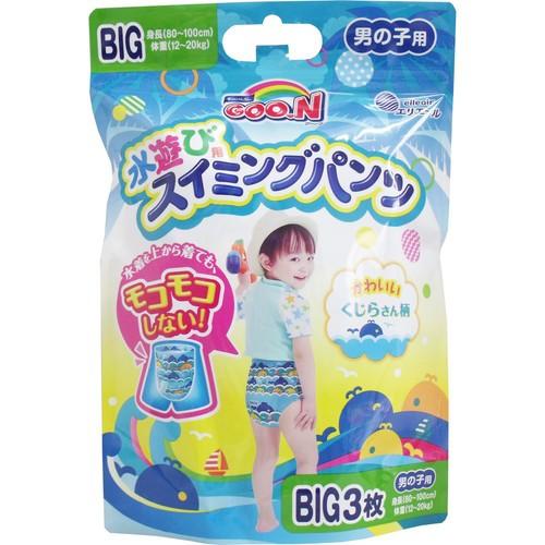 グーン 水遊び用スイミングパンツ 男の子用 Bigサ...