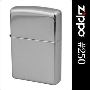 【正規品】 ZIPPO ジッポ ライター ♯250 スタン...