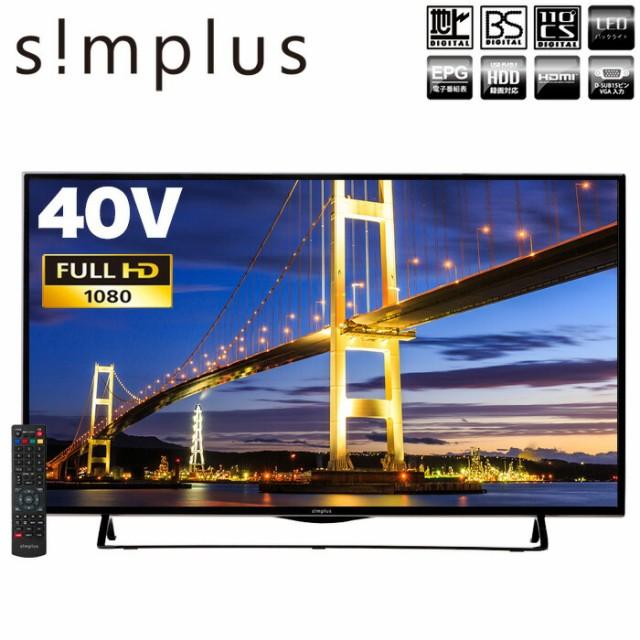 テレビ 40型 40V 40インチ フルハイビジョン LED...