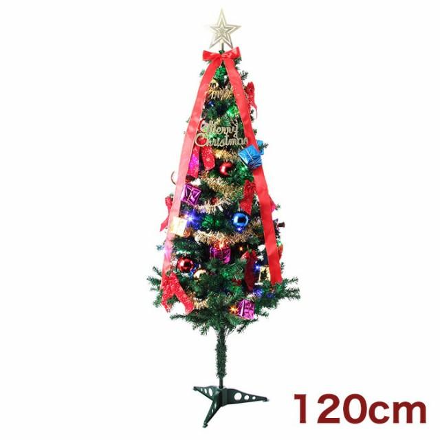 クリスマスツリー 120cm オーナメントセット ツリ...