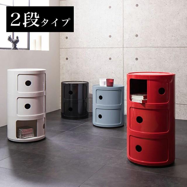 プラスチック収納 2段 リプロダクト デザイナーズ...