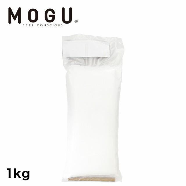 MOGU 補充用パウダービーズ  1kg MOGU ビーズ...