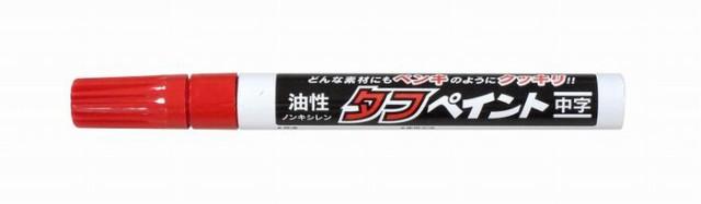 祥碩堂 祥碩堂 強芯タフペイント 赤 S-23051