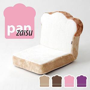 「panzaisu」 パンシリーズ座椅子 低反発 リクラ...