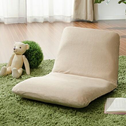 日本製 国産 座椅子 コンパクト フロアチェアー ...