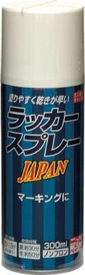 ニッぺ ラッカースプレー JPAN 300ml シル...