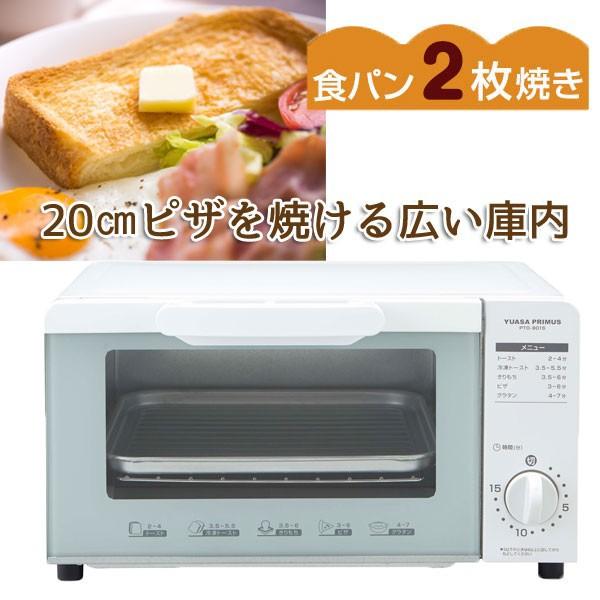 YUASA ユアサプライムス オーブントースター 2枚...