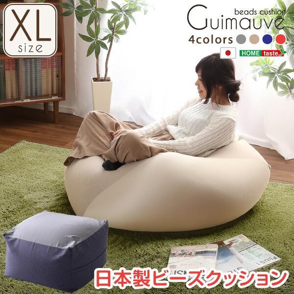 特大のキューブ型ビーズクッション・日本製(XLサイズ)カバーがお家で洗えます | Guimauve-ギモーブ-(代引き不可)