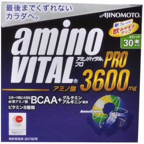 アミノバイタル プロ 3600 30本入