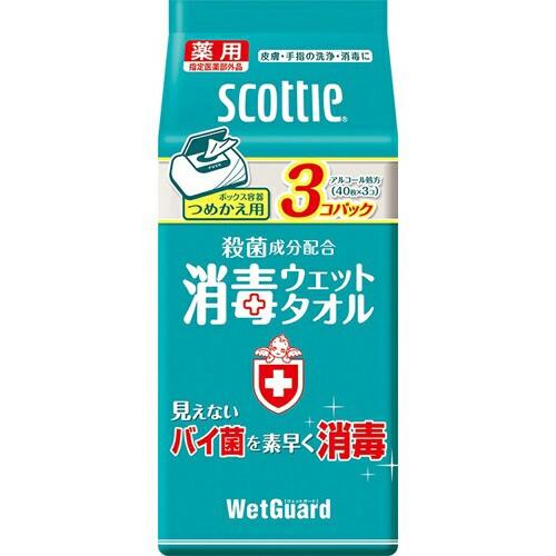 スコッティ 消毒ウェットタオル ウェットガード 4...