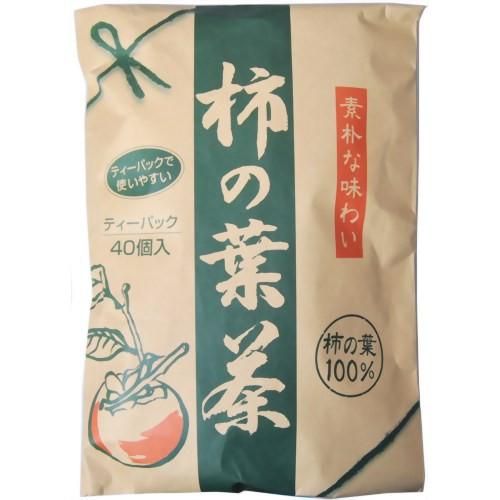 柿の葉茶 ティーパック 5g×40袋 マン・ネン