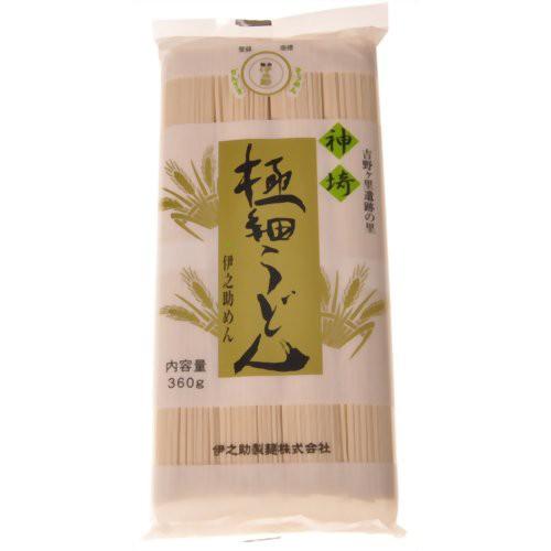 神埼極細うどん 360g 伊之助製麺