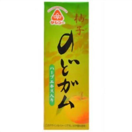 サンコー のどガム 10粒×15個入 健康志向菓子サ...