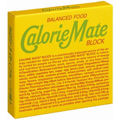 カロリーメイト フルーツ味 4本 大塚製薬