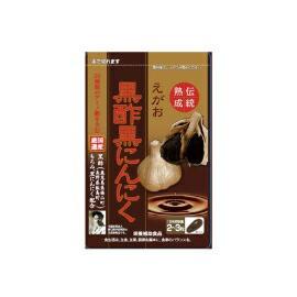 【送料無料】 えがおの黒酢黒にんにく 62粒 メー...