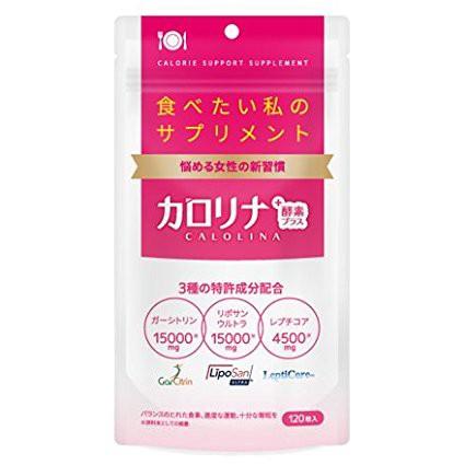 【送料無料】 カロリナ 酵素プラス 120粒 DM便