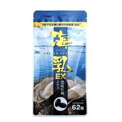 【送料無料】濃縮牡蠣エキス 海乳EX 62粒 DM便