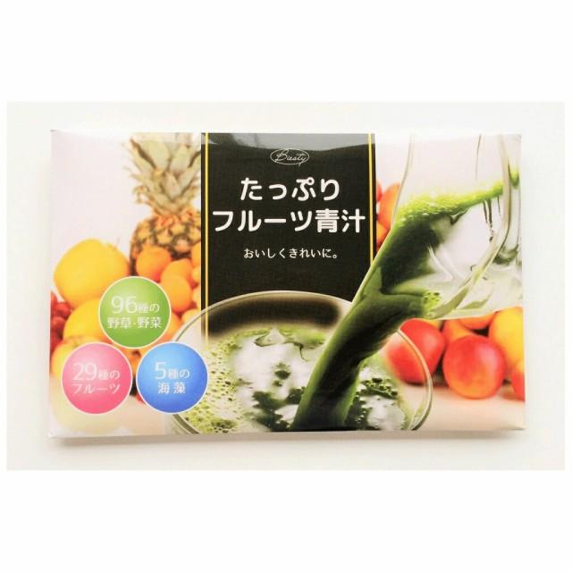 【送料無料】 めっちゃたっぷり フルーツ青汁 30...