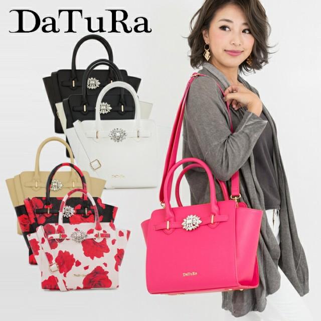 ダチュラ DaTuRa ハンドバッグ DTR-4220 ダチュラ...