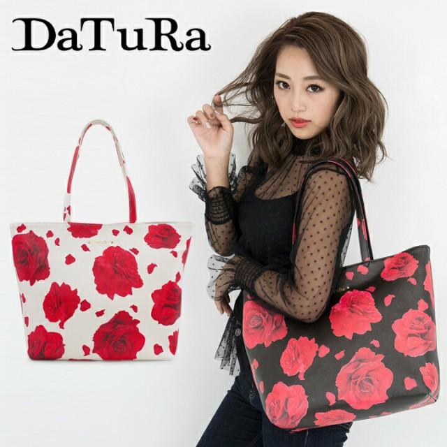 ダチュラ DaTuRa トートバッグ DTR-4223 【 ハン...