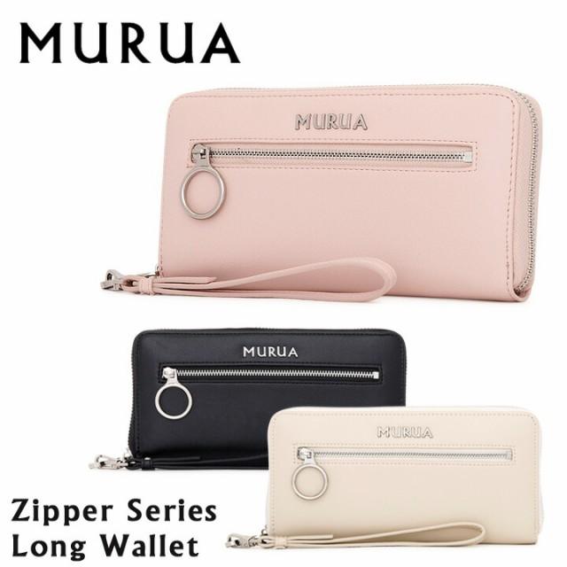 ムルーア MURUA 長財布 MR-W432 ZIPPERシリーズ ...