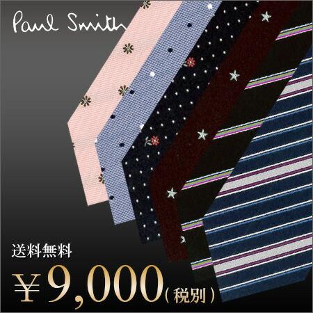 【 ポールスミス paul smith 】 ネクタイ ブラン...