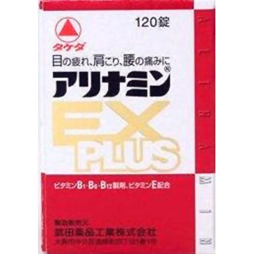 【第3類医薬品】武田薬品工業 アリナミンEXプラス...