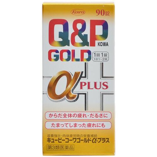 【第3類医薬品】興和 キューピーコーワ ゴールド...