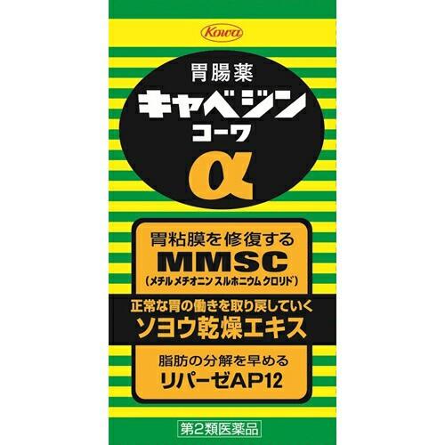 【第2類医薬品】興和 キャベジンコーワα 100錠 [...