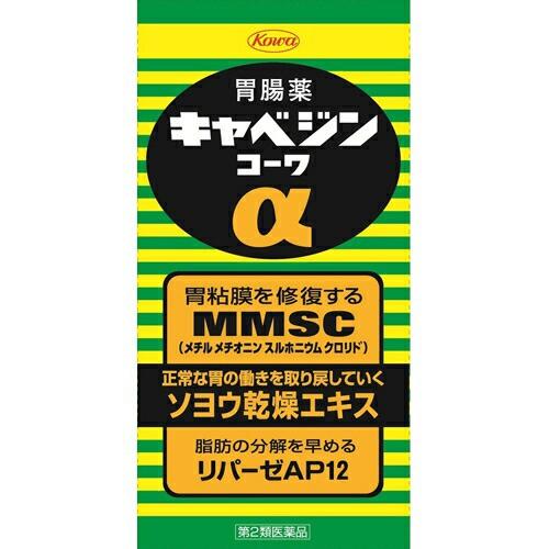 【第2類医薬品】興和 キャベジンコーワα 300錠 [...