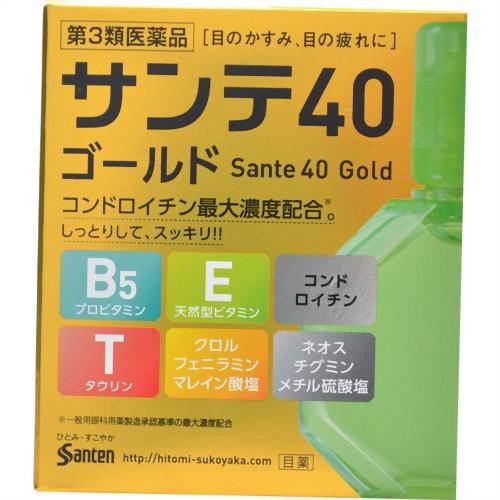 【第3類医薬品】参天 サンテ40ゴールド 12mL[2000...