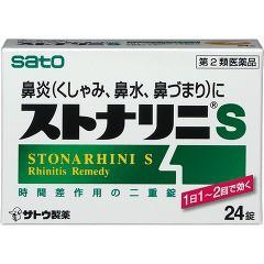 【第2類医薬品】佐藤製薬 ストナリニS 24錠[20000...