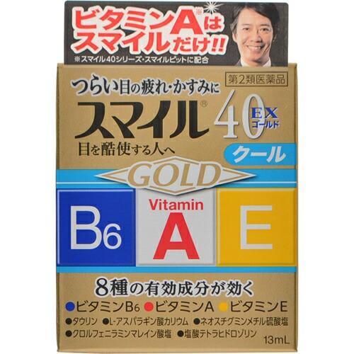 【第2類医薬品】ライオン スマイル40EX ゴールド ...