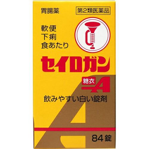 【第2類医薬品】大幸薬品 セイロガン糖衣A 84錠[2...