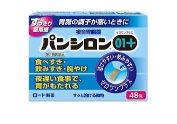 【第2類医薬品】ロート製薬 パンシロン01プラス 4...