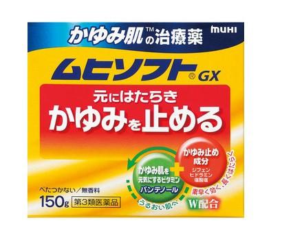 【第3類医薬品】池田模範堂  ムヒソフトGX 150g...