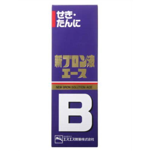 【指定第2類医薬品】エスエス製薬 新ブロン液エー...