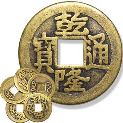 レプリカ銅製八卦古銭5枚セット【ネコポス便可】