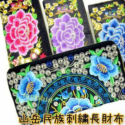山岳民族刺繍長財布【ネコポス便可】