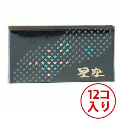 星座2000 12個入り コンドーム 避妊具 避妊 スキ...
