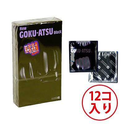 ニューゴクアツ ブラック 12個入り(コンドーム)/...