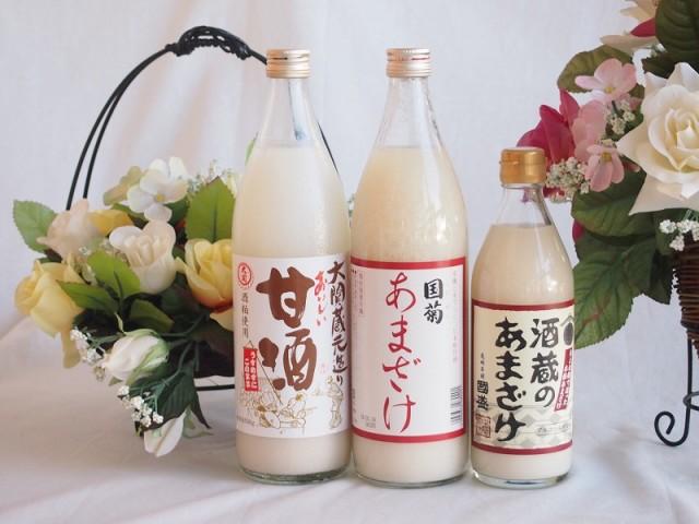 話題の国産豪華甘酒3本セット(あまざけ900ml(福岡...