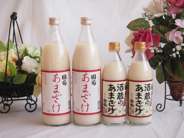 話題の国産ノンアルコール豪華甘酒4本セット(国菊...