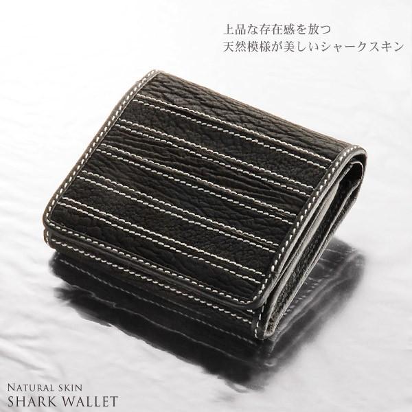 シャーク財布ボックス型小銭入れ付き折り財布/メ...